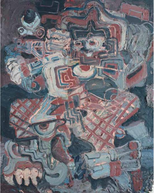 coatlicue, Germán Venegas
